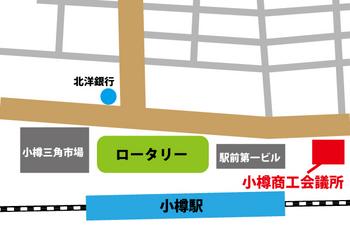 小樽 地図.jpg