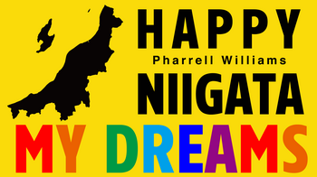 HAPPYNIIGATA-banner.png