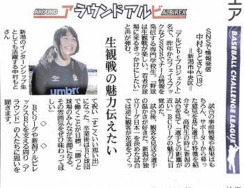 Scannable の文書 (2015-05-22 9_40_32).jpg