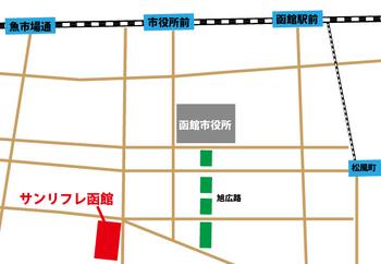 函館 地図.jpg